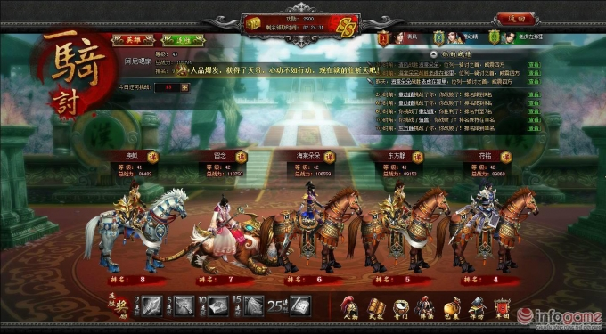 vo-than-trieu-tu-long-closed-beta-ngay-158-tai-viet-nam